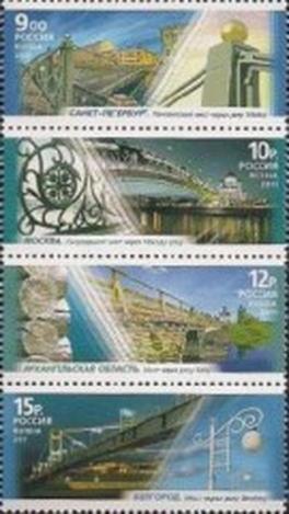 «Footbridges» postage stamps