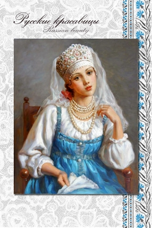 Girl with pearl necklace