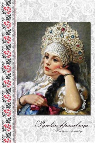Tsarevna