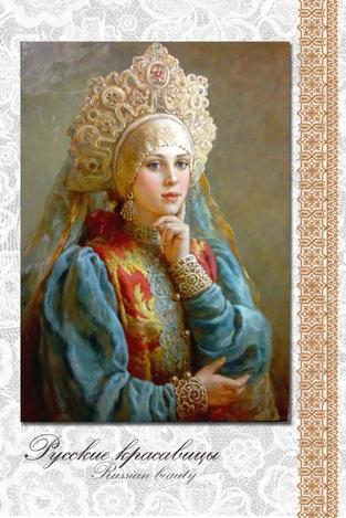 Tsarevna with golden crown
