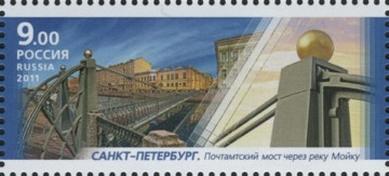Пешеходные мосты. Санкт-Петербург