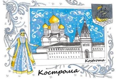 Discover Russia. Kostroma
