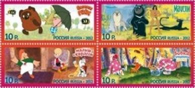 Герои отечественных мультфильмов