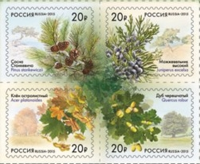 «Russian valleys» postage stamps