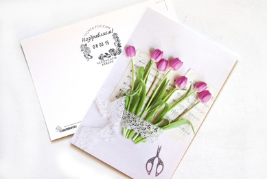 «Flower romance» postcard with cancellation