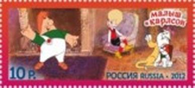 Герои отечественных мультфильмов. Малыш и Карлсон