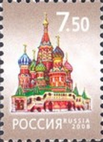 «Moscow. Pokrovskiy cathedral» postage stamps
