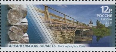 Пешеходные мосты. Архангельская область