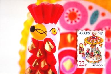 «Dymkovo toy» set (postcard + postage stamp)