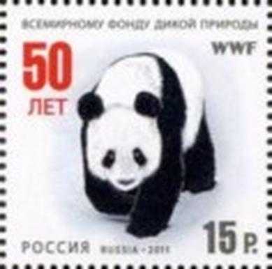 50 лет Всемирному фонду дикой природы