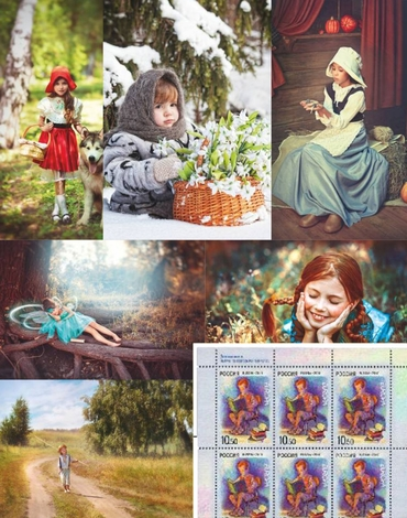 «Children's books» postcards and postage stamps set