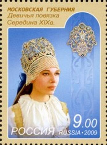 «Maiden dressing. Authentic headwear» postage stamp