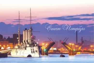 Saint Petersburg.Cruiser «Aurora»