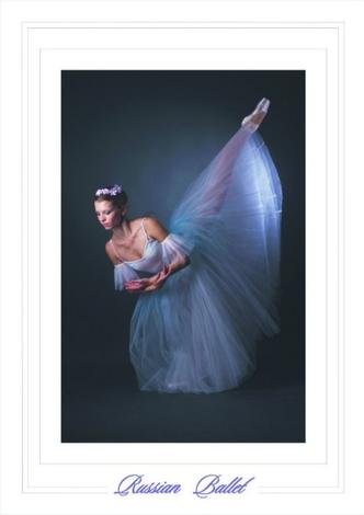 Русский балет №10