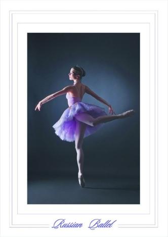 Русский балет №11