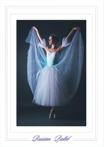 Русский балет №12