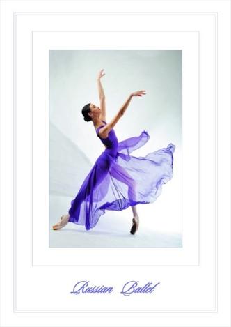 Русский балет №15