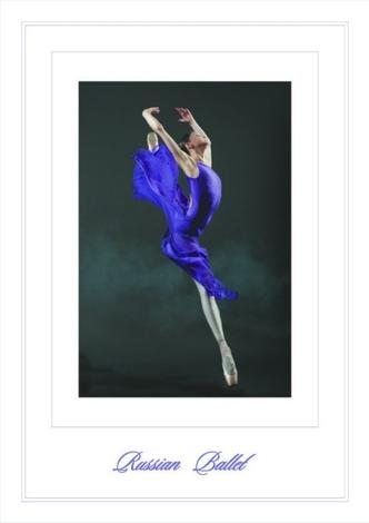 Русский балет №1