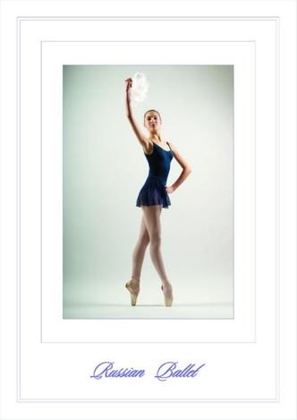 Русский балет №2