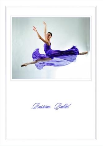 Русский балет №3