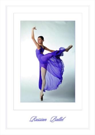 Русский балет №5