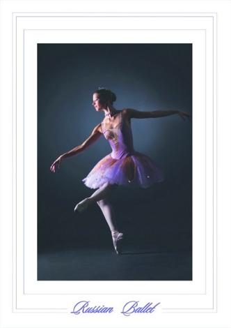 Русский балет №7