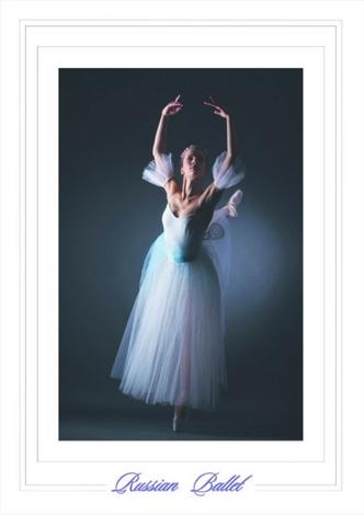 Русский балет №8