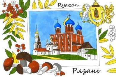 Discover Russia. Ryazan