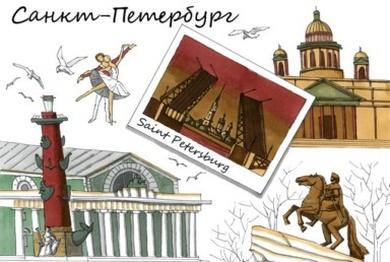 Discover Russia. Saint-Petersburg