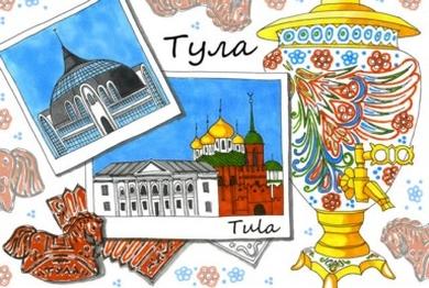 Discover Russia. Tula