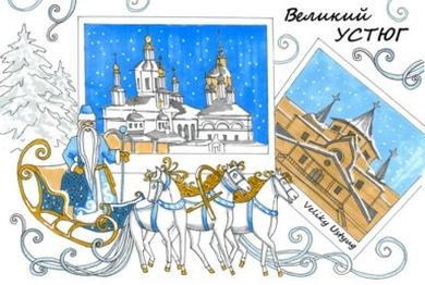 Discover Russia. Veliky Ustyug