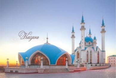 Kazan. Qolsharif mosque