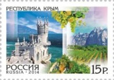 Регионы России. Республика Крым