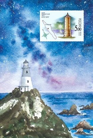 Комплект «Ночной маяк» (открытка+марка)