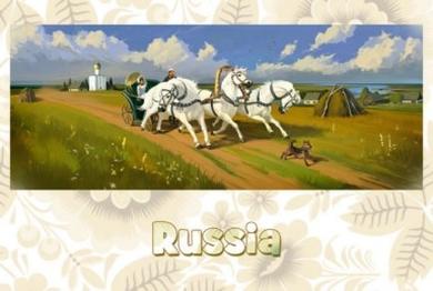 Russia. Summer