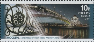 Пешеходные мосты. Москва