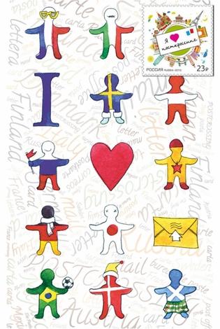 «I love postcrossing» set (postcard + postage stamp)