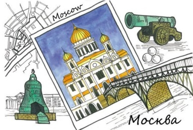 Discover Russia. Moscow