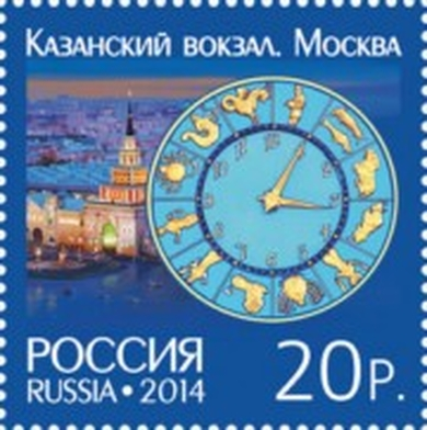 Часы. Казанский вокзал.Москва