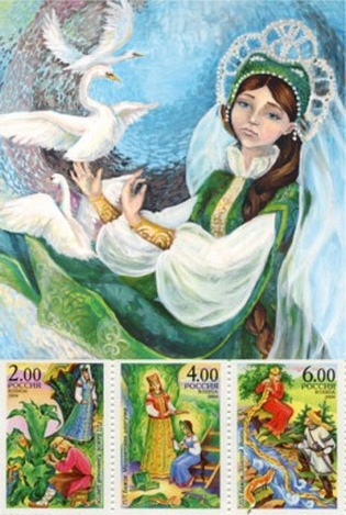 «Russian fairytales» set (postcard + postage stamps)