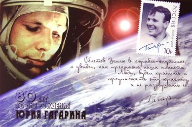 «Let's go!» set (postcard + postage stamp)