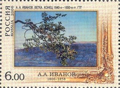 «Ветка» А.А. Иванов.