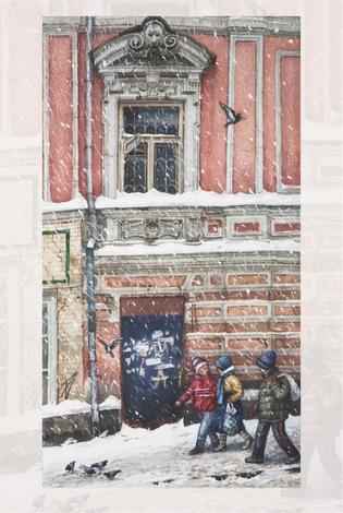 Moscow. Snow in Lopukhinsky pereulok