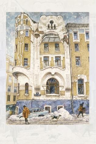 Moscow. Podsosensky pereulok