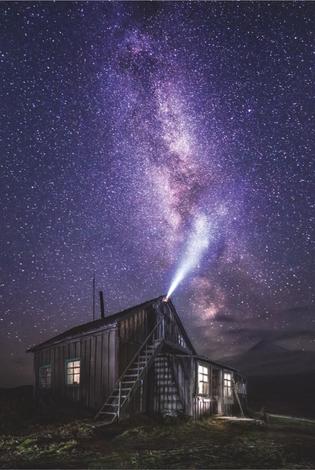 Listen to stars. Kamchatka, Russia