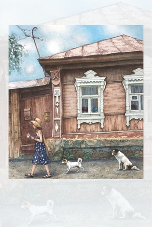 Old Zaraysk. Puppy